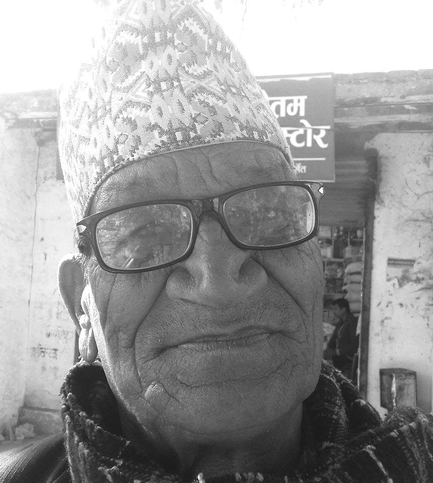 Chakra BDR Singh