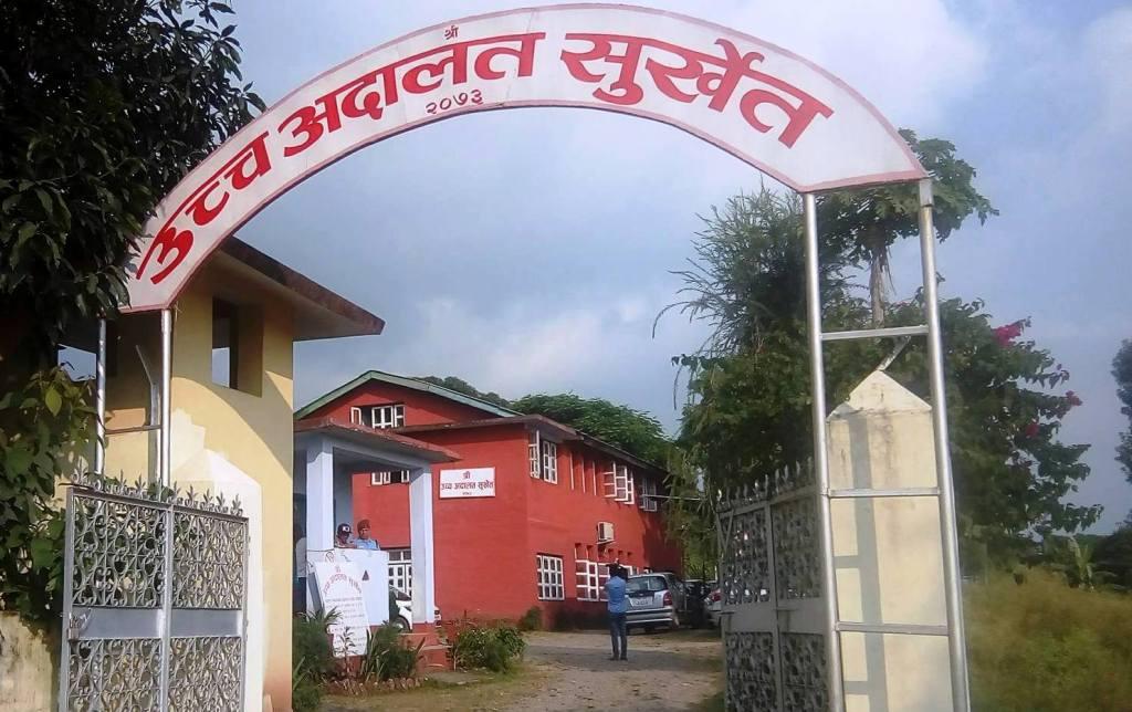 कर्णाली सरकार र प्रदेश अस्पतालविरूद्ध उच्च अदालतमा रिट