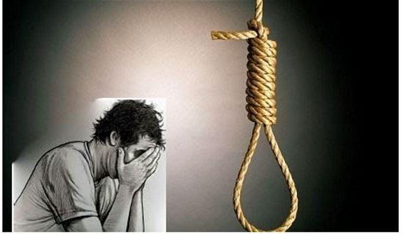 विकराल आत्महत्या